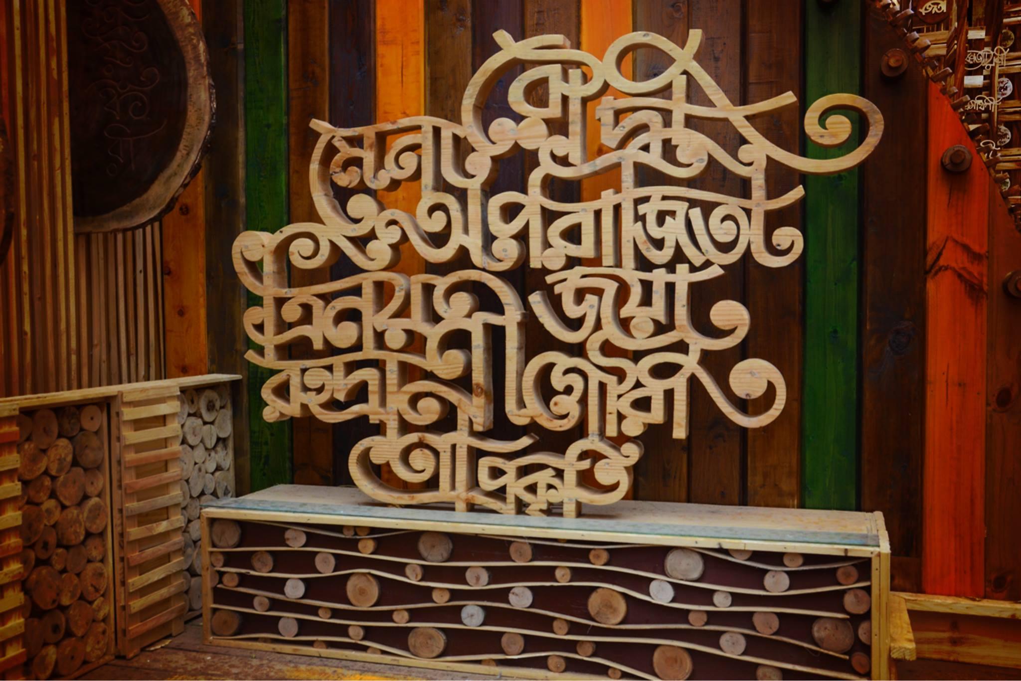 Adarshapally Sarbojanin Durgotsab (Behala)3.jpg
