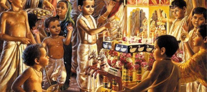 Bengali Calendar Aashar 1425